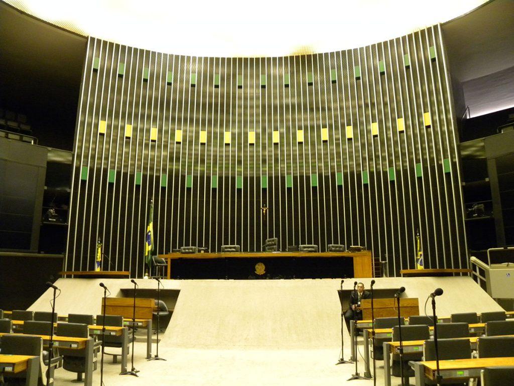 Interior Câmara dos Deputados